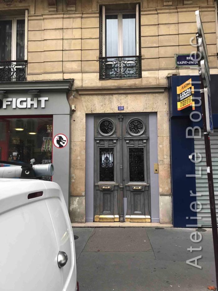 Porte Batarde - 220 RUE SAINT JACQUES