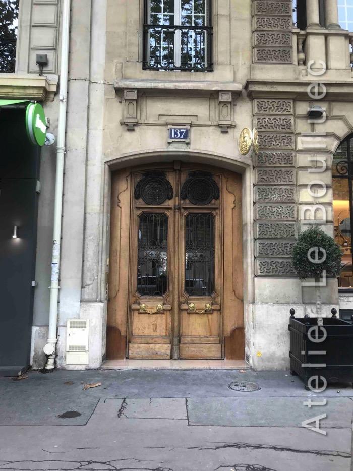Porte Batarde - PARIS