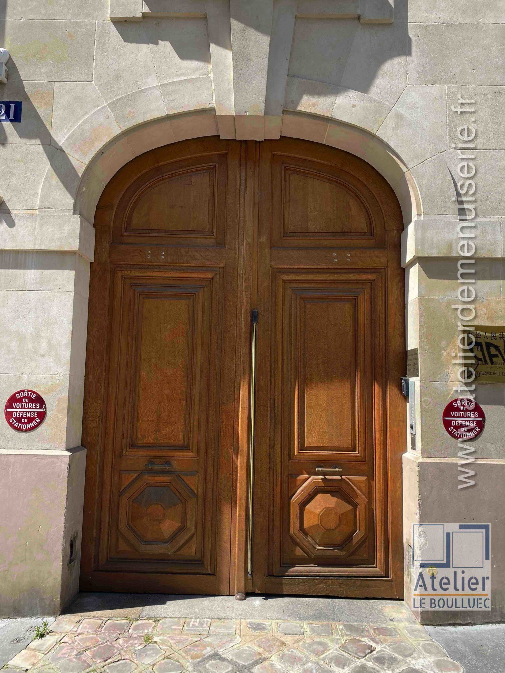 Porte Cochère - 21 RUE AMIRAL D\'ESTAING PARIS 16