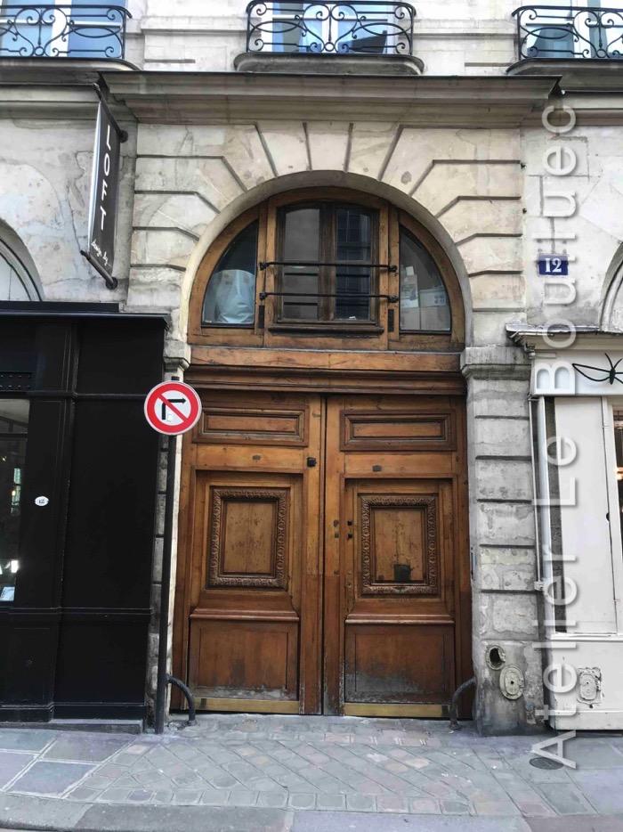 Porte Cochère Louis XIII - 12 RUE DE SEVIGNE PARIS 3