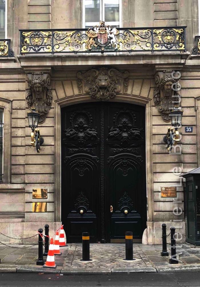 Porte Cochère Louis XiV - 35 RUE DU FBG ST HONORE