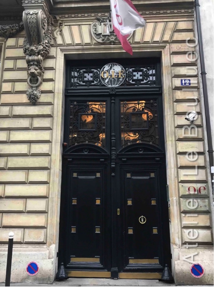 Porte Monumentale - 12 Rue De Prony - Paris 17