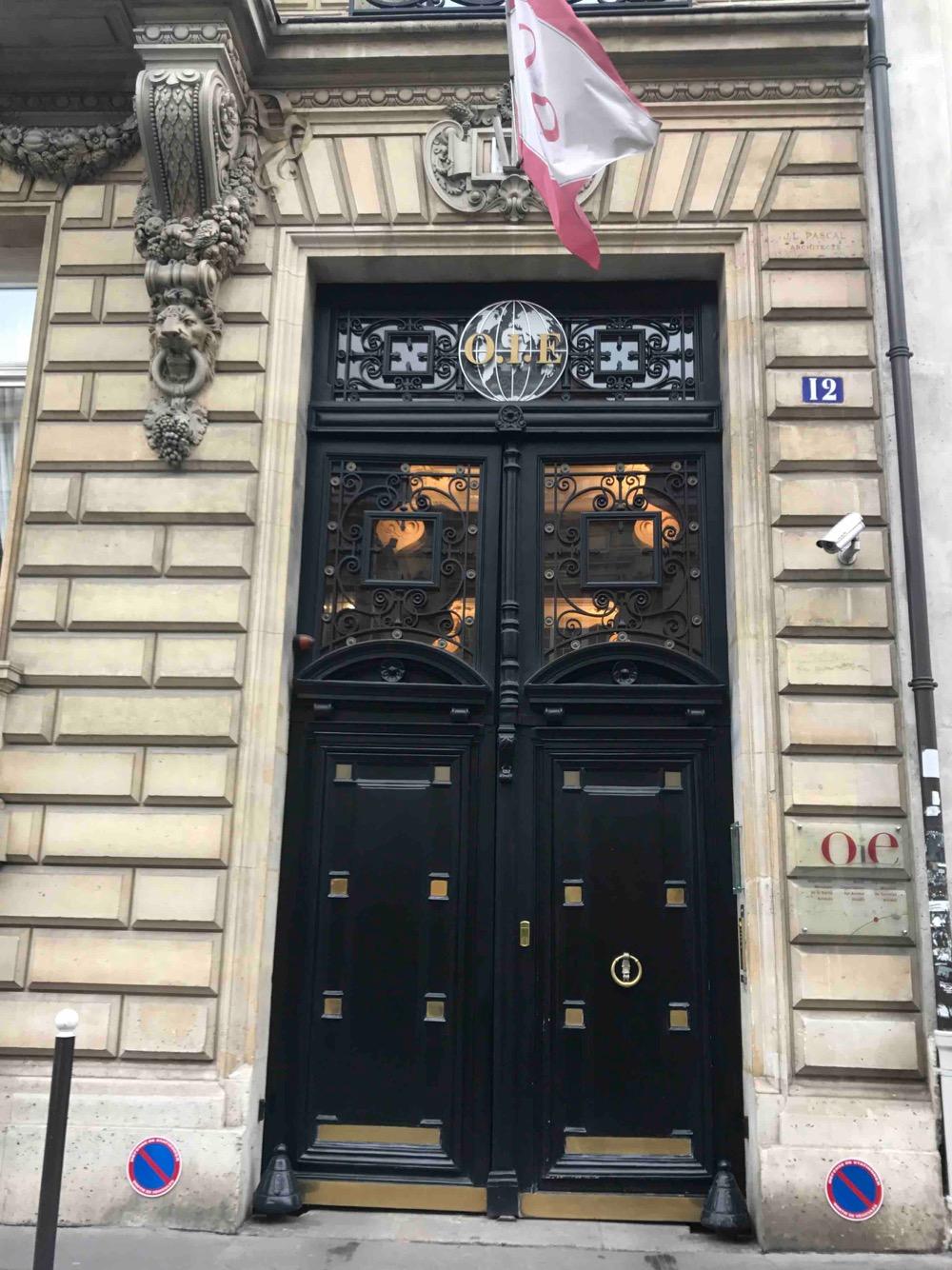 Porte Monumentale 12 Rue De Prony - Paris 17