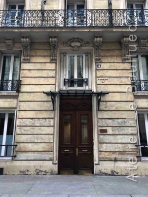 Porte Batarde - 4 RUE LEOPOLD ROBERT PARIS 14