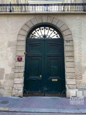 Porte Cochère - 14 RUE DE CONDE PARIS 6