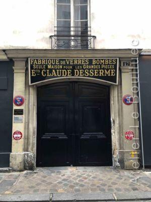 Porte Cochère - 17 RUE PONT AUX CHOUX PARIS 4