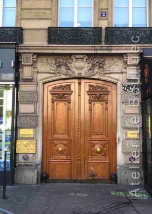 Porte Cochère - 2 PLACE GAMBETTA PARIS 20