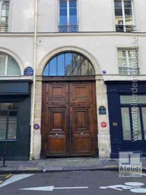 Porte Cochère - 7 RUE DES FONTAINES DU TEMPLE PARIS 3