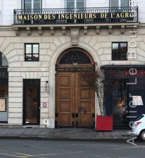Porte Cochère Monumentale Empire- 5 QUAI VOLTAIRE PARIS 7